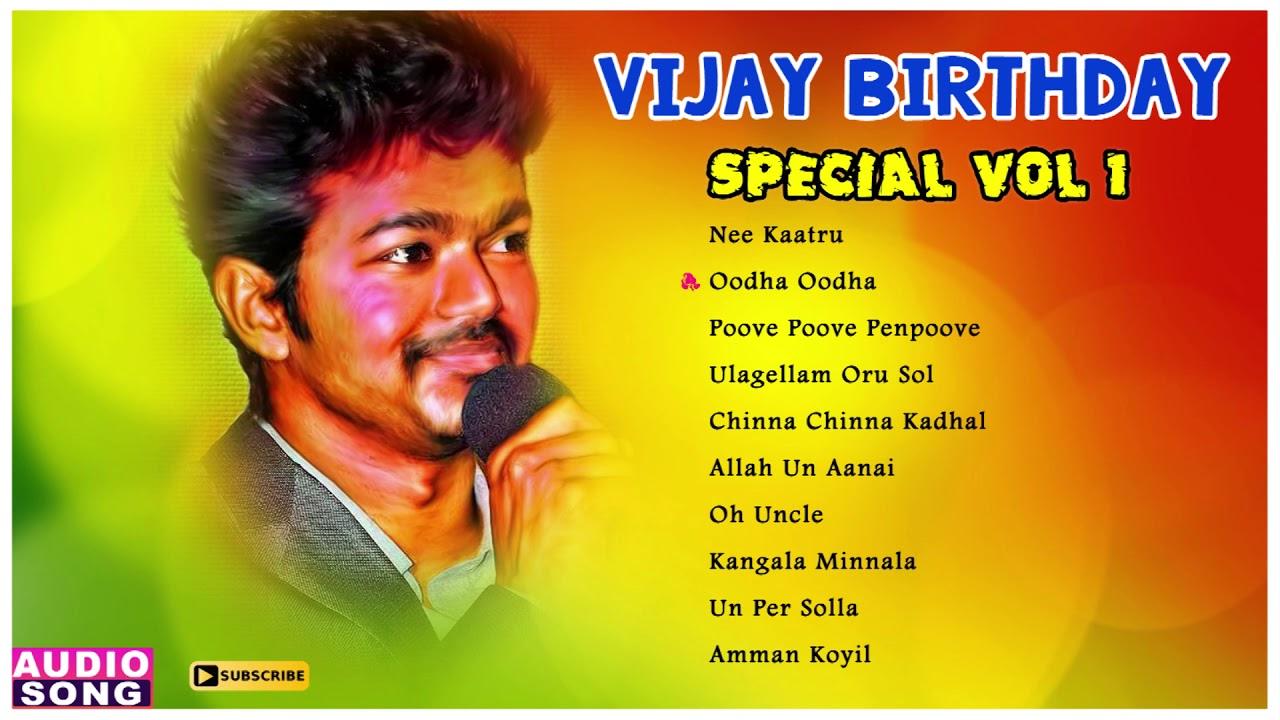 Vijay Birthday Special Songs | Vol 1 | Thalapathy Vijay Birthday Special | #Thalapathy64 | #CommonDP
