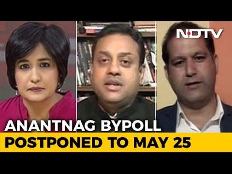 Violence Mars Jammu And Kashmir By-elections: Poll Panel Postpones Anantnag Voting