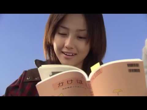 1 litre Gözyaşı 11.Bölüm FİNAL (Japonya dizisi) 1 Litre Of Tears