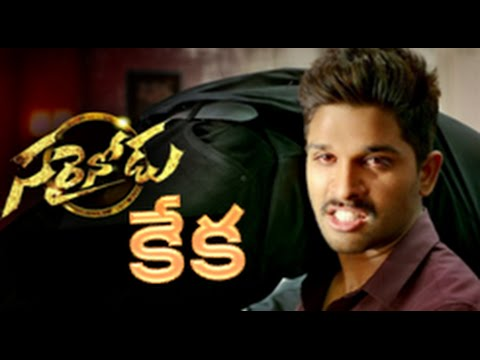 Sarrainodu Movie Review │Allu Arjun, Rakul Preet, Catherine Tresa│