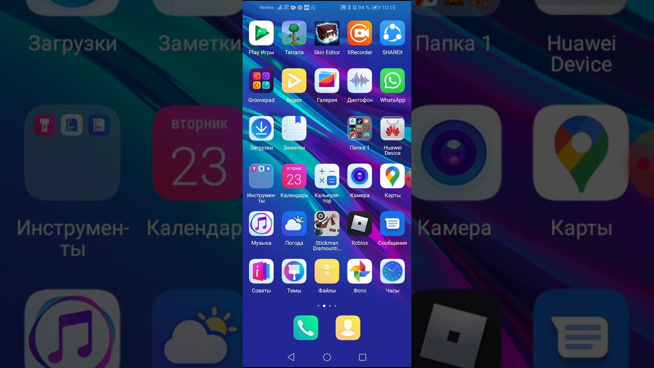 майнкрафт на телефон apk