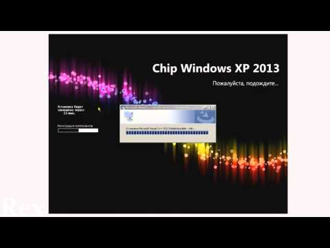 Установка Windows XP Chip 2013.12 на VirtualBox