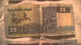Egyptian Currency