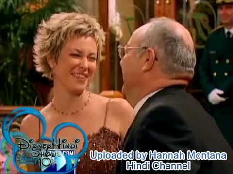 Download The Suite Life of Zack & Cody Episode 5 Hindi (Part 5)
