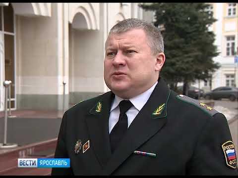 Главный судебный пристав региона Александр Юдин покинул свой пост