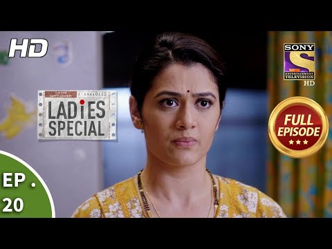 Ladies Special - Ep 20 - Full Episode - 24th December, 2018 Mp3