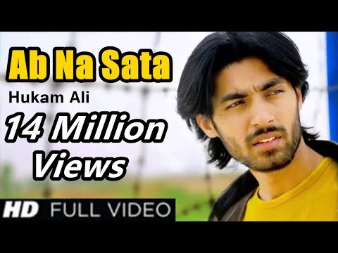 Thumbnail: Ab Na Sata Video Song | Latest Hindi Romantic Love Song 2017 | Hukam Ali | Unofficial Fanmade Video