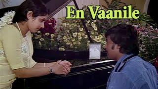 Download En Vaanilae - Rajninikanth, Sridevi - Ilaiyaraja Hits - Johnny - Tamil Romantic Song MP3 song and Music Video