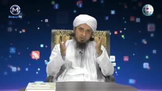 The Good and Misuse Of Social Media - Mufti Tariq Masood