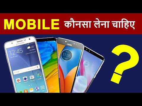 Mobile Phone Buying Guide | Tips To Buy Best Smartphones Online, Offline | FLASH SALE OFFERS