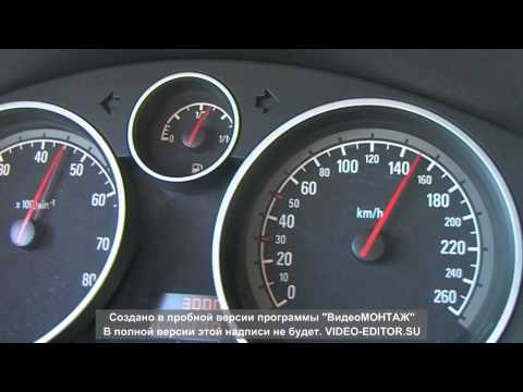 Opel Astra H 1. 4(2007)