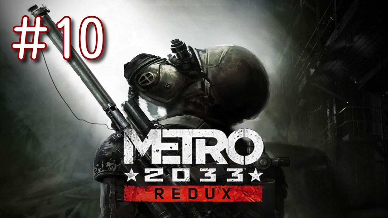 #10【PS4】メトロ2033【FPS】実況プレイ