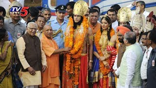 UP CM Yogi Adityanath participated in Deepotsav in Ayodhya | TV5 News