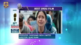 Award Winning Film & Awardees of 66th National Film Awards
