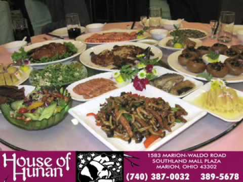 House Of Hunan, Marion, OH