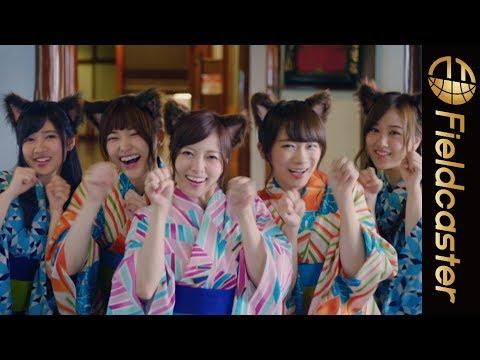 【浴衣美人】乃木坂46猫耳つけてキュートにダンス!西野七瀬 白石麻衣