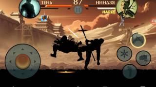 Самое  лучшие видео про Shadow Fight 2