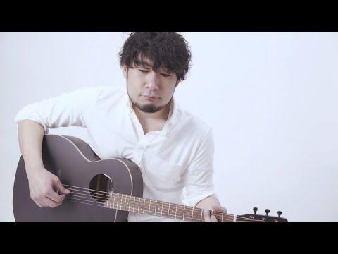 浜端ヨウヘイ Hamabata Yohei〈ただそれだけのうた〉|aNueNue LL16 Lumiblack Bird|Acousitc / Full Size Guitar