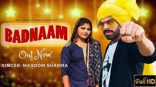 Masoom Sharma BADNAAM | Sumit Singhwal, Lucky Punjaban | Latest Haryanvi Songs Haryanavi 2019
