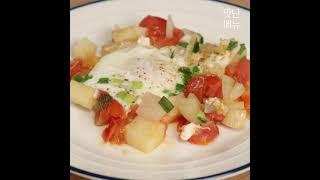 감자와 토마토는 이렇게 드세요❗간단하고 맛있는 아침식사…
