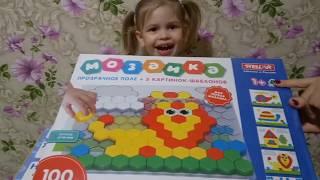 ИГРА МОЗАИКА.Обзор развивающей детской игрушки.Собираем ЧЕРЕПАХУ!