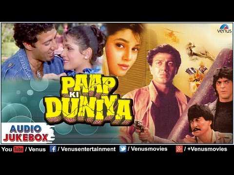 Paap Ki Duniya Full Songs | Sunny Deol, Neelam, Chunky Pandey | Audio Jukebox