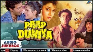 Paap Ki Duniya Full Songs | Sunny Deol, Neelam, Chunky Pandey | Audio Jukebox