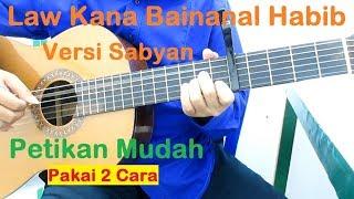 Petikan Mudah Law Kana Bainanal Habib Versi Sabyan - Belajar Gitar Petikan Untuk Pemula