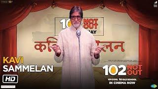 102 Not Out   Kavi Sammelan with Amitabh Bachchan   Rishi Kapoor   Umesh Shukla   In Cinemas Now
