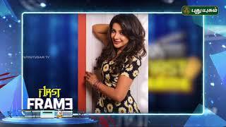 Actress Sakshi Agarwal joins with Viswasam movie | First Frame