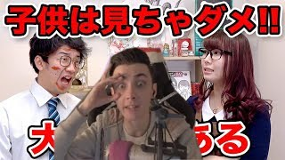 JesusAVGN смотрит японский и американский ютуб