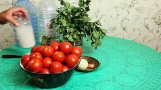 ОБАЛДЕННЫЕ Квашеные помидоры как бочковые - РЕЦЕПТ