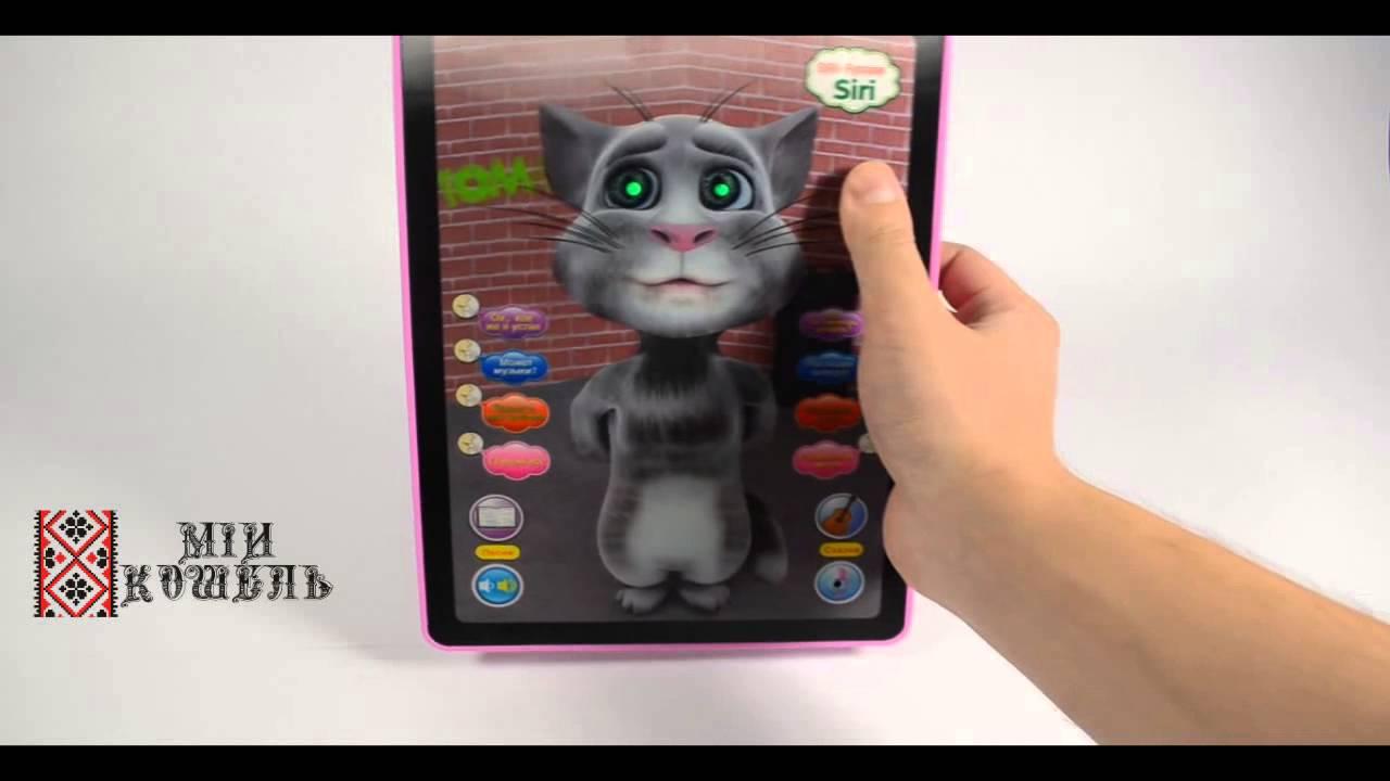Интерактивная игрушка-планшет