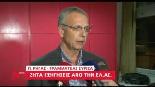Η δήλωση του Παναγιώτη Ρήγα για τις μολότοφ