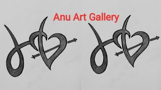 How To Draw Alphabet H Tattoo With Heart Letter Drawing