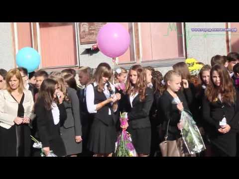 """""""1 сентября"""" в кингисеппской школе № 7"""