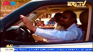 PM. Abiy Ahmed official state visit in Eritrea-Asmara and meet Isaias Afwerki President of Eritrea