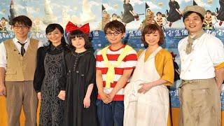 女優の福本莉子、関西ジャニーズJr.の大西流星らが出演するミュージカ...