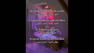 اغنية Jowell y Randy, kiko El Craz- Se Acabó La Cuarentena   Viva el Perreo [Visualizer] مترجمة عربي