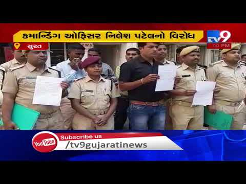 Surat: Homegaurds demand to dismiss commanding office over his alleged misbehaviour with women | TV9