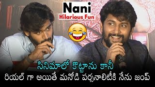 Nani HILARIOUS FUN With Karthikeya | Gang Leader Press Meet | Daily Culture