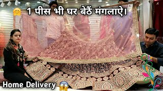 Unique And Different Collection in Low Price (Sabhyasachi,Manish Manhotra Chandni Chowk Delhi )