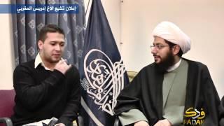 Sunni converts to Shia Islam - The True Islam - | #1 |