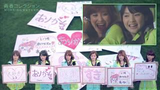 Cast: ♥ Ayu / AyunaDaisuki ♥ Cherry / AstralLatte ♥ lilmenchi ♥ Mar...
