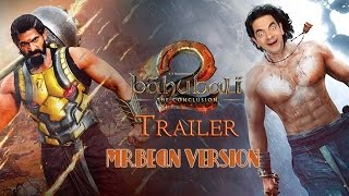 Baahubali 2 Teaser - Mr Bean Version | Don't Forget To Laugh