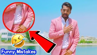 Mistakes In Sakhiyaan Maninder Buttar  | New Song | Sakhiyan | New Punjabi Songs 2018 - Songs Sins