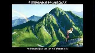Watch Kokia Watashi Ga Mita Mono video