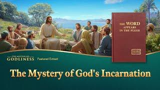 """""""The Mystery of Godliness"""" klipp (3) - Mysteriet med Människosonens ankomst"""
