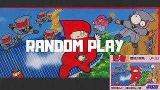 #RandomPlay Ninja Jajamaru Kun