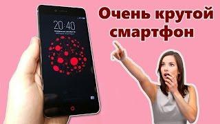 Красивый, мощный не дорогой смартфон, новинка 2017 из Китая с Алиэкспресс ZTE Nubia Z11 Mini S